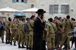 超正統派ユダヤ教徒の服装