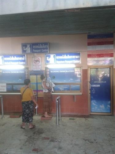 タイ ラノーン ビザラン イミグレーション