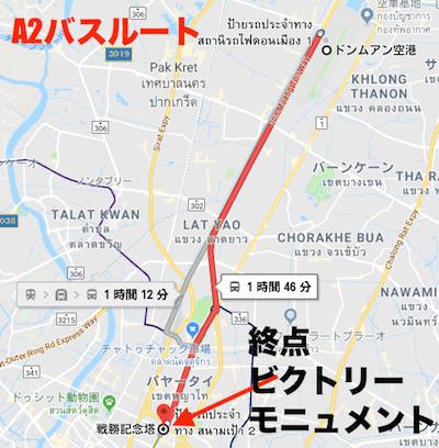 ドンムアン空港 バスA2のルート