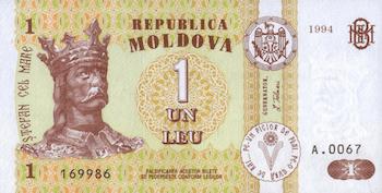 モルドバの紙幣 通貨
