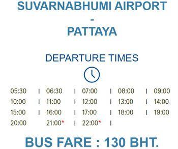 スワンナプーム空港からパタヤ行のバスの時間・タイムテーブル