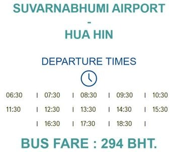 スワンナプーム空港からホアヒンへのバスの時間