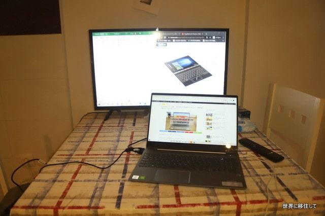 Lenovo IdeaPad s540のレビュー・拡張ディスプレイ