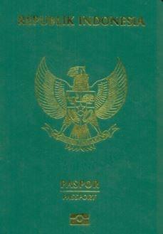 インドネシア 緑のパスポート