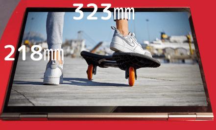 Lenovo thinkpad x1 yoga(2019)のサイズ・323 x 218 x 15.5mm