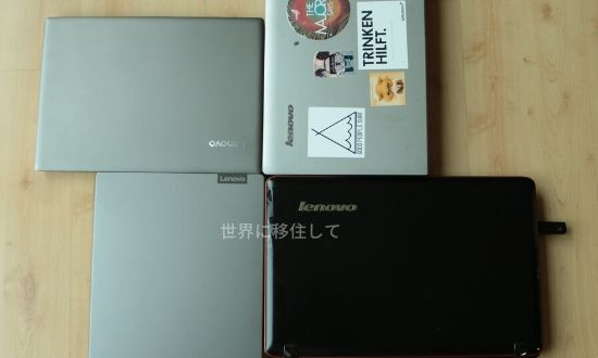 Lenovo(レノボ)セール情報