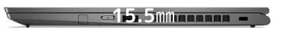 Lenovo thinkpad x1 yoga(2019)の厚さ・15.5mm