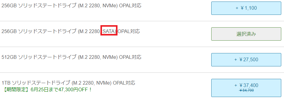 Lenovo thinkpad x395のSSD性能