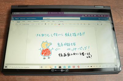 Lenovo Ideapad flex 550 デジタルペンの使い心地