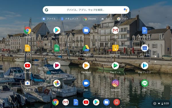 Lenovo IdeaPad Flex550i ChromebookのHOME画面