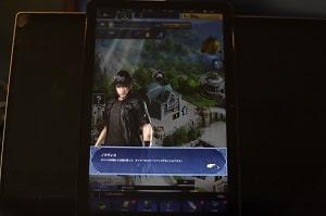 Final fantasy 15 新たなる王国をLenovo IdeaPad Duet Chromebookでプレイできる