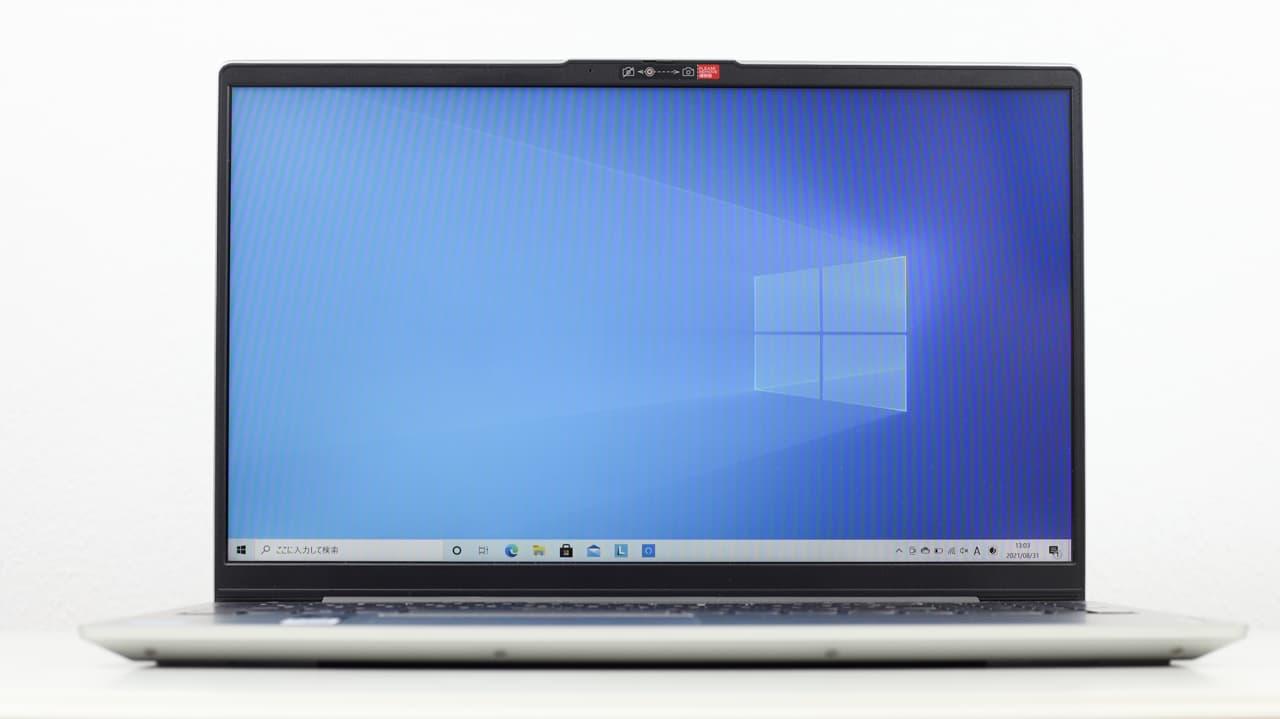 Lenovo IdeaPad Slim 550 14型の実機レビュー・AMD Ryzen 5000シリーズ搭載高性能低価格モデル!