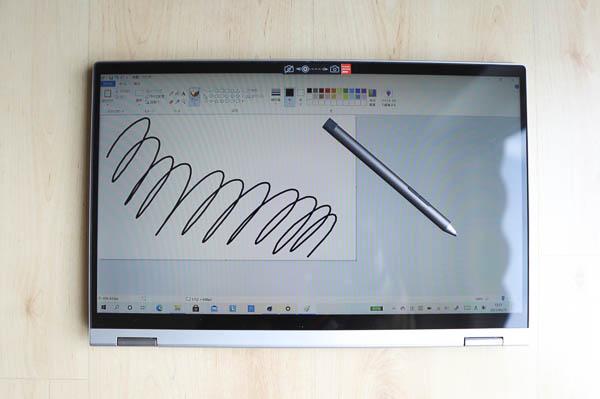 Lenovo IdeaPad Flex 550i 15.6型 付属のアクティブペン
