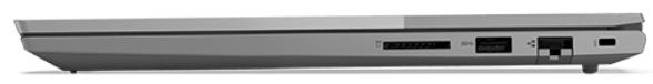 Lenovo thinkbook 15 Gen 2の厚さ