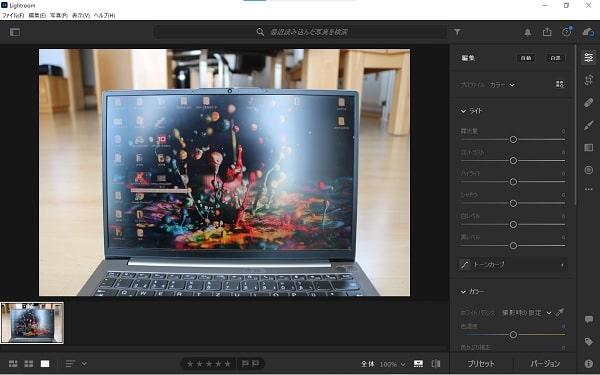 Lenovo Thinkbook 13s Gen 2・Lightroomの使い心地