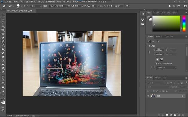 Lenovo Thinkbook 13s Gen 2・Photoshopの使い心地
