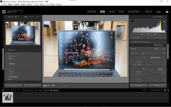 Lenovo Thinkbook 13s Gen 2・Lightroom Classic使い心地