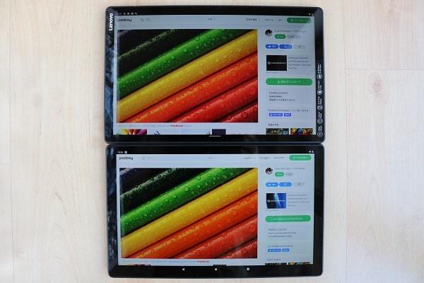 Lenovo tab M10 FHD Plus Gen 2とTab M10 HD Gen 2のディスプレイ比較