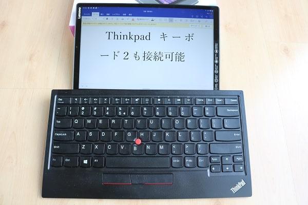 Lenovo tab M10 FHD Plus Gen 2をThinkPad トラックポイントキーボード2接続して使用