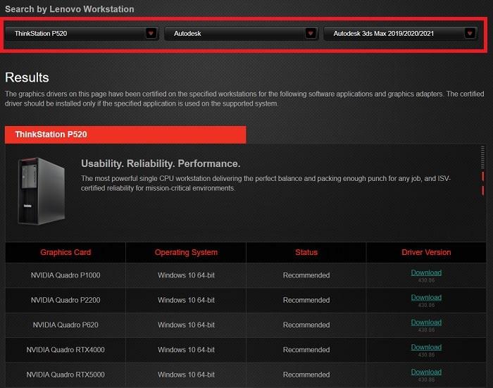 Lenovo Workstation ISV認証確認方法