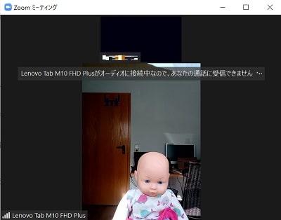 Lenovo tab M10 FHD Plus Gen 2でZoomを使用中