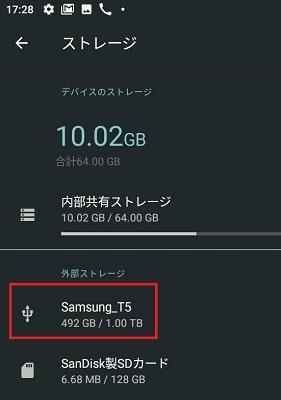 Lenovo tab M10 FHD Plus Gen 2 直接HDDを読み込んだストレージ