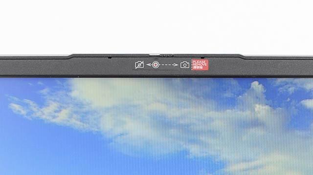 Lenovo IdeaPad slim 360i 17 プライバシーシャッター