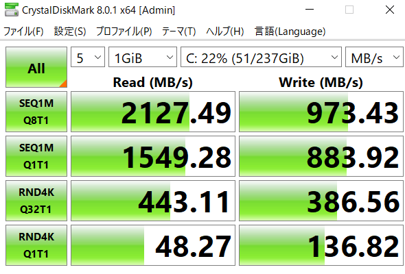 ideapad slim 550 AMD ryzen 7 5700U CrystalDiskMark