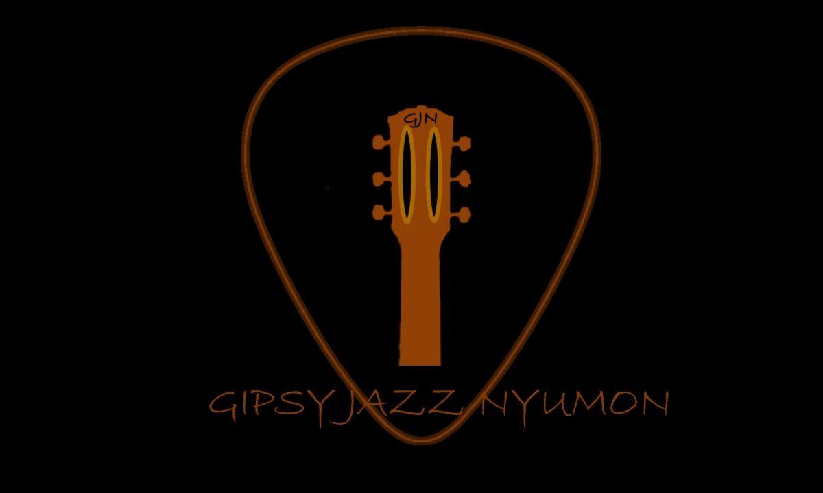 ジプシージャズギター 練習方法の全て