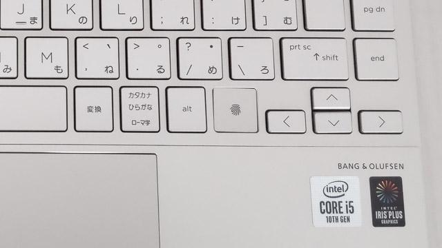 HP Envy 13-ba0000の指紋センサー