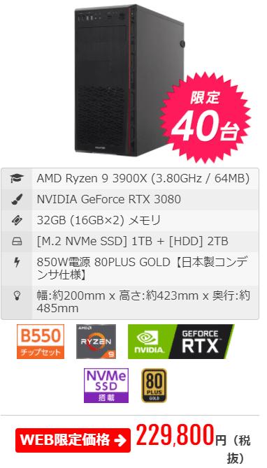 FRGAB550/WS1