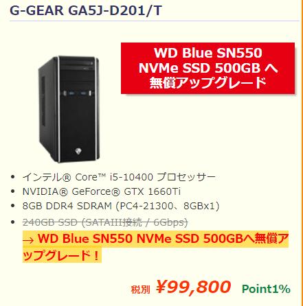 G-Gear GA5J-D201/T