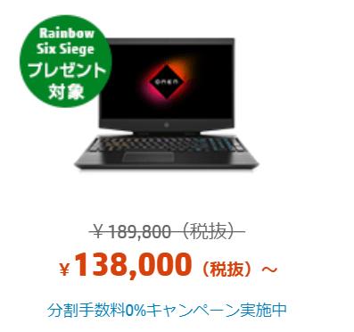 OMEN by HP 15-dh1000
