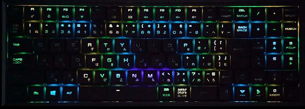 G-Tune H5のキーボード ランダムライティング