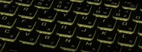 G-Tune E5のキーボードのLEDライティング