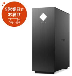 OMEN by HP 25L Desktop