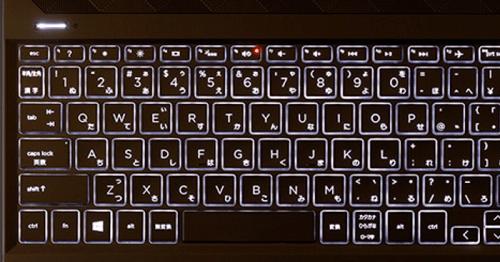 HP Pavilion 15-eg0000のキーボード