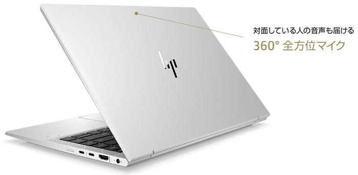 HP Elitebook 840 Aero G8のマイク