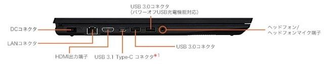 NEC Lavie Direct N15(A) 左側面インターフェース
