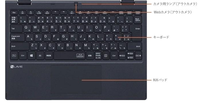 Lavie Direct N11 2021年春モデルのキーボード