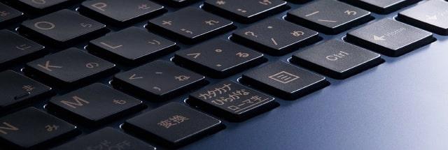 NEC Direct N15のキーボード
