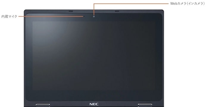 Lavie Direct N11 2021年春モデルのディスプレイ