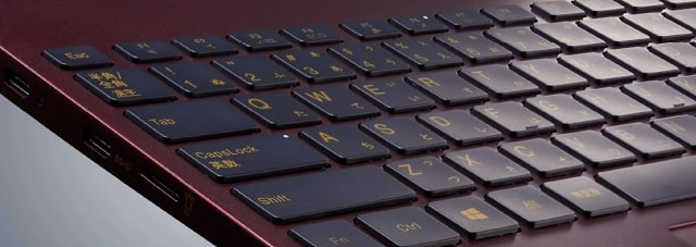 NEC Lavie Pro Mobile 2021年春モデルのキーボード