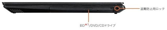 NEC Lavie Direct NS(R) 右側面インターフェース