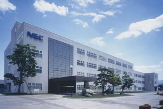 NEC米沢工場